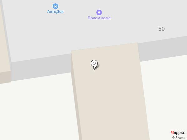 Клин Вектор на карте Юбилейного