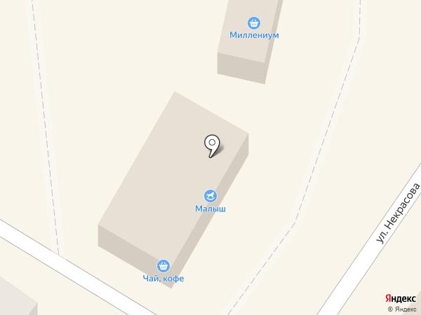 Магазин фастфудной продукции на карте Ясиноватой