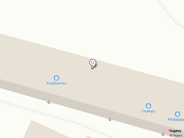 Клубничка на карте Ясиноватой