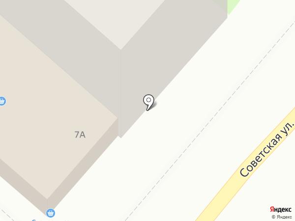 Мясной домик на карте Реутова