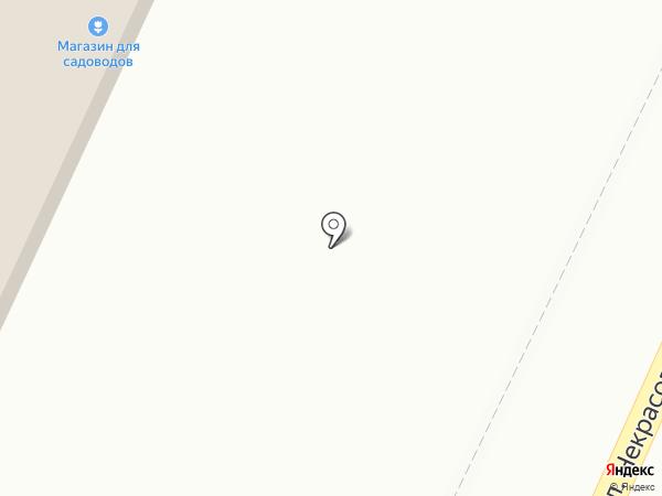 НикАнн, магазин на карте Ясиноватой
