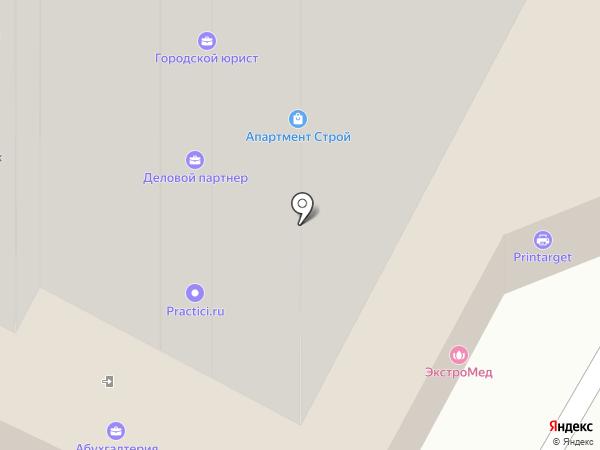 Экстродент на карте Пушкино