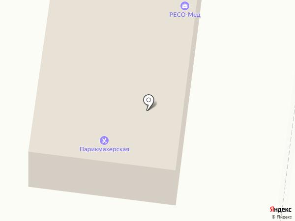 Магазин на карте Королёва