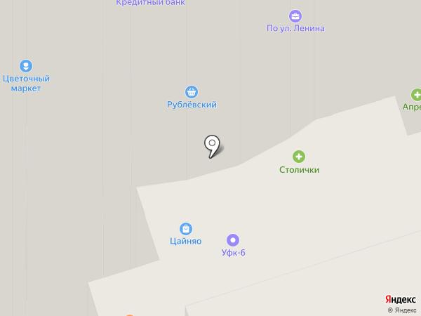 ПСК НПО Машиностроения на карте Реутова