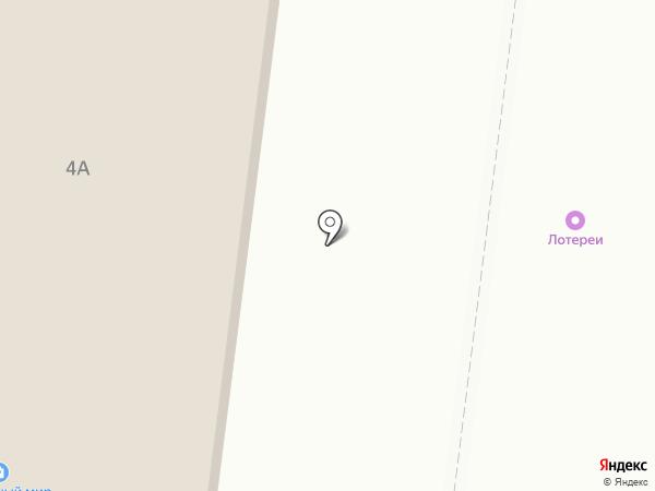 Кабинет гирудотерапии и классического массажа на карте Королёва