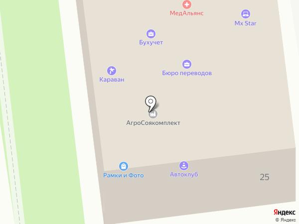 ТехСтройСервис на карте Королёва