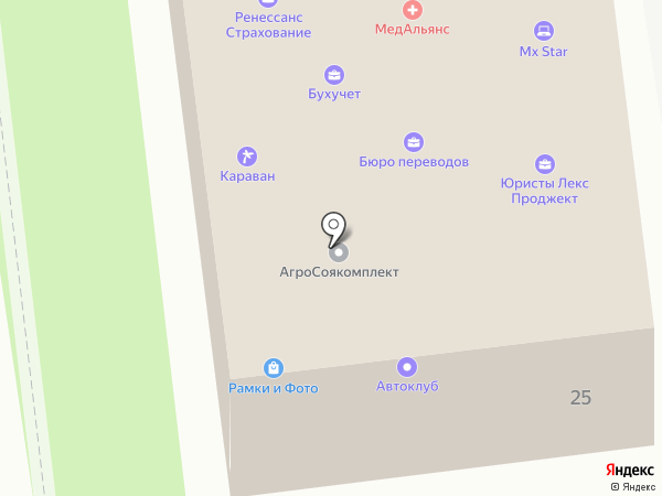 Faberlic на карте Королёва