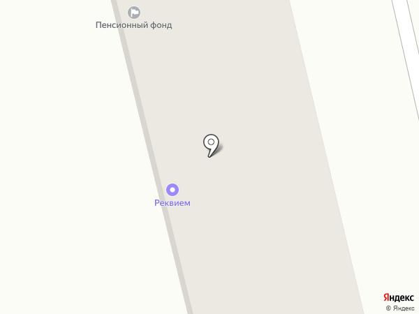 Реквием на карте Ясиноватой