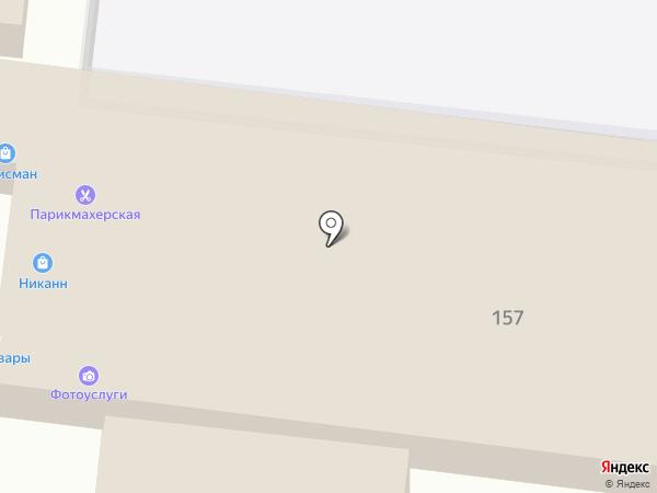 Талисман на карте Ясиноватой