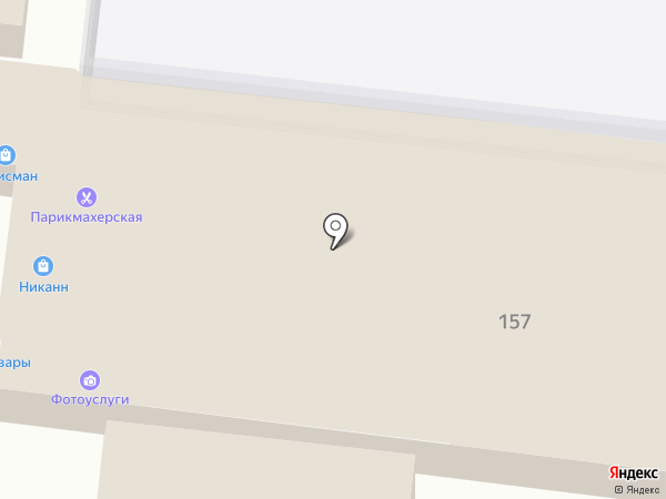 Takado на карте Ясиноватой