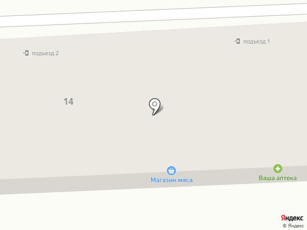 Ваша аптека на карте Ясиноватой