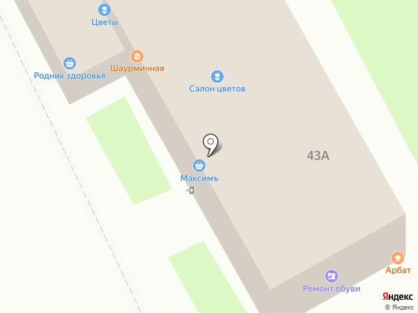 Мастерская по ремонту обуви и изготовлению ключей на карте Пушкино
