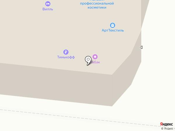 Магазин меда на карте Королёва