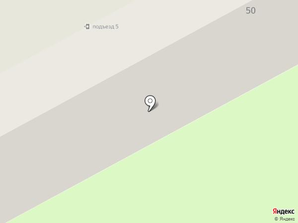 Магазин хозтоваров на карте Пушкино