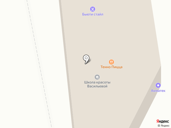 Школа красоты Татьяны Васильевой на карте Королёва
