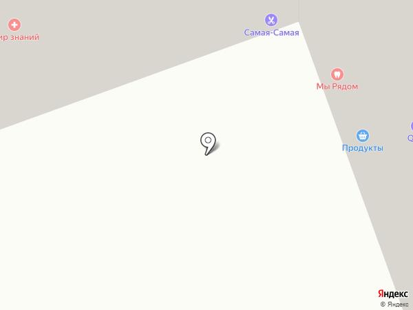 Горячие туры на карте Реутова
