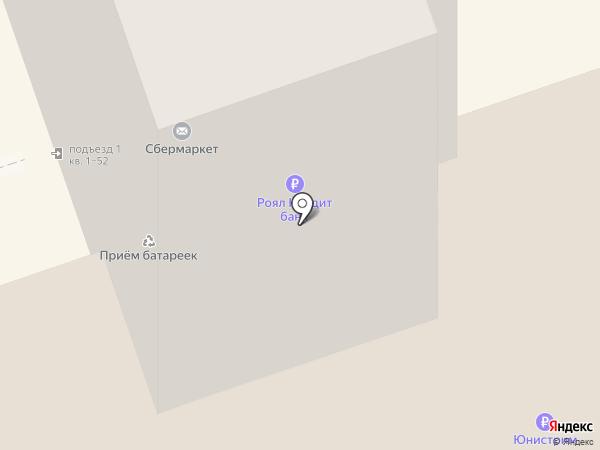 Почтовое отделение №143964 на карте Реутова