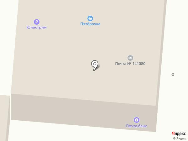 Банкомат, Сбербанк России на карте Королёва