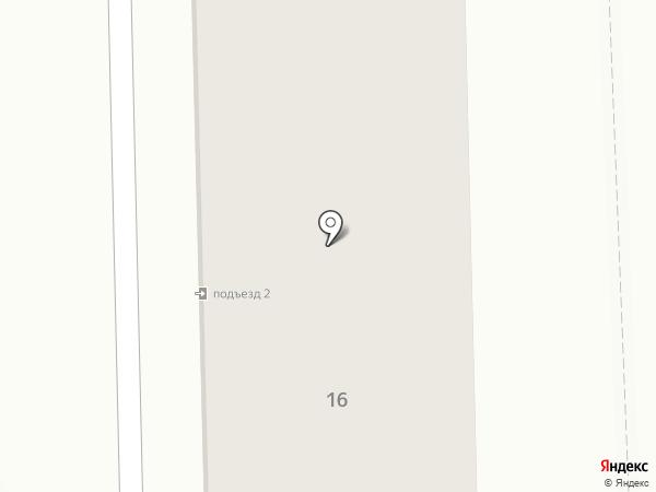 Сказка на карте Ясиноватой