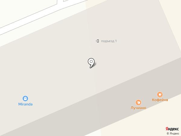 Лучиано на карте Ясиноватой