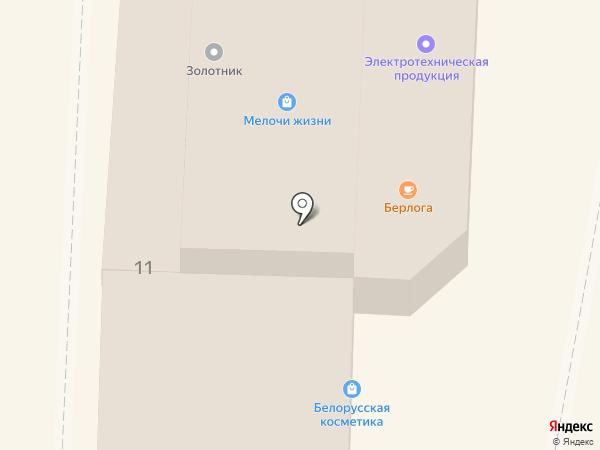 Белорусская обувь на карте Королёва