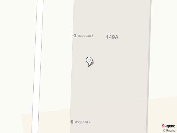 Магазин оптики на карте Ясиноватой