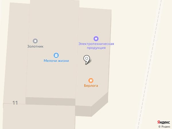 Магазин белорусской косметики на карте Королёва