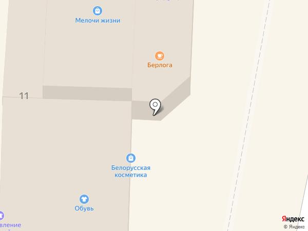BeeRлога на карте Королёва