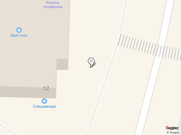 Магазин спецодежды и обуви на карте Королёва