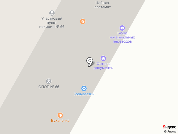 Вокруг Света на карте Москвы