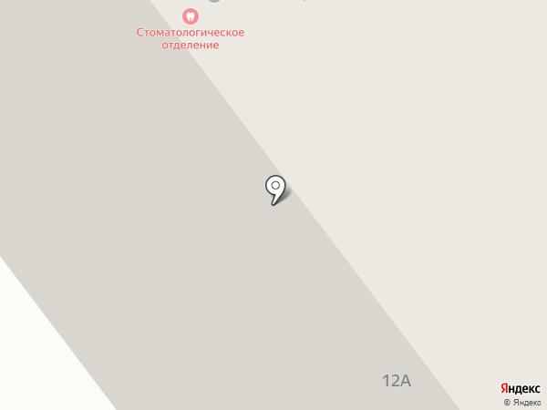 Стоматологическая клиника на карте Котельников