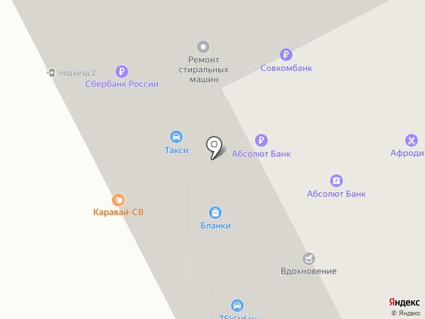 АКБ Абсолют Банк на карте Пушкино