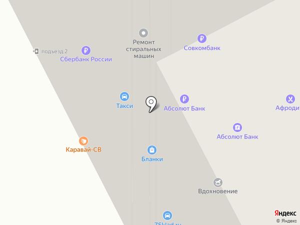 Окна Аттик на карте Пушкино