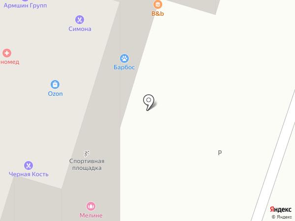 Магазин хозтоваров и бытовой химии на карте Котельников