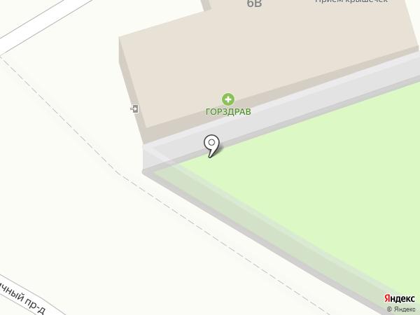 КИТФАРМА на карте Реутова