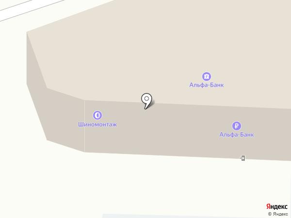 Юридическая фирма на карте Реутова