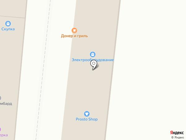 Сахалинская рыбная компания на карте Королёва