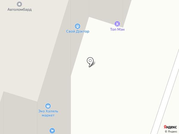 Цитрит на карте Котельников