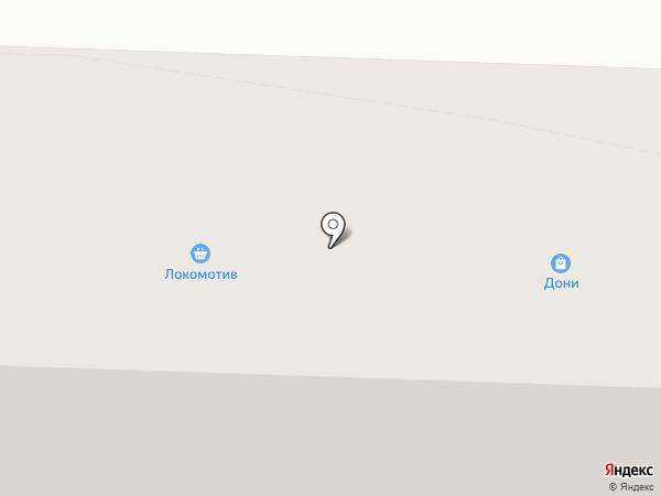 Локомотив на карте Ясиноватой