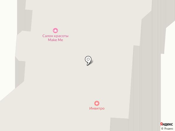 Стройсоюз на карте Дзержинского