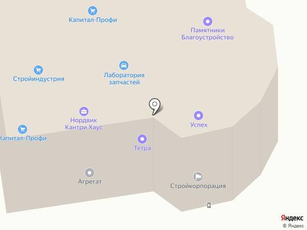 Роспромкомплект на карте Пушкино