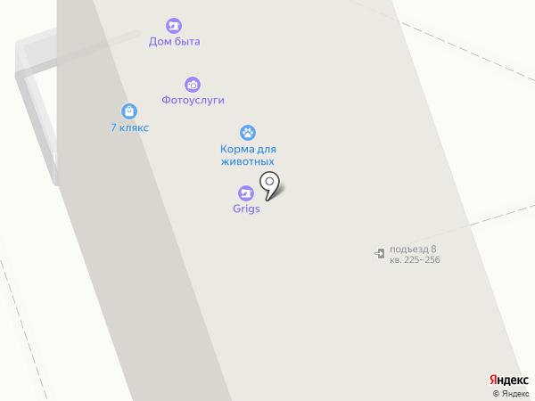 Мастерская по ремонту бытовой техники на карте Реутова