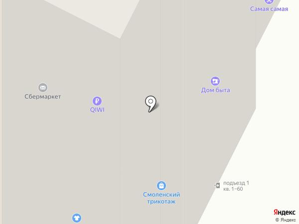Магазин чая и кофе на карте Москвы
