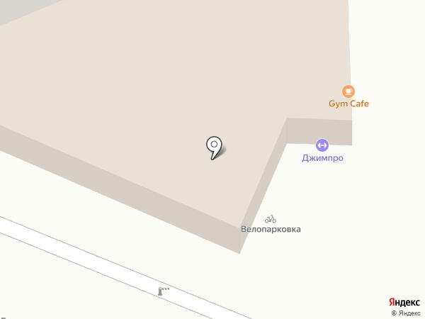 Gympro на карте Реутова