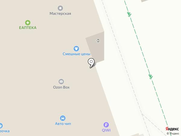 Магазин продуктов на карте Реутова