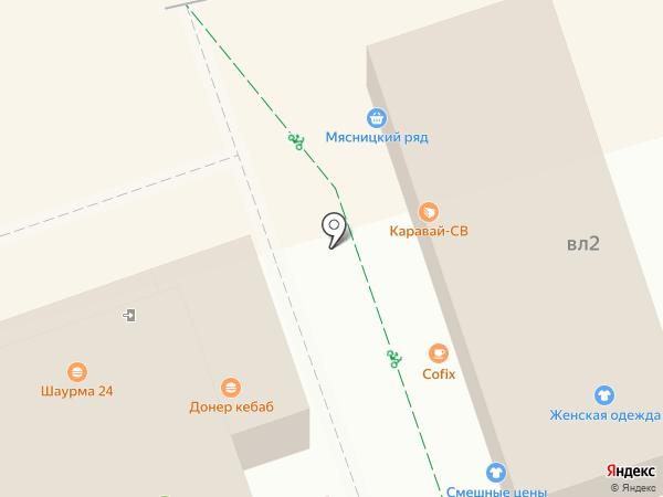 Киоск фастфудной продукции на карте Реутова