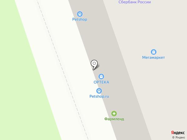 Требуйте долива на карте Реутова