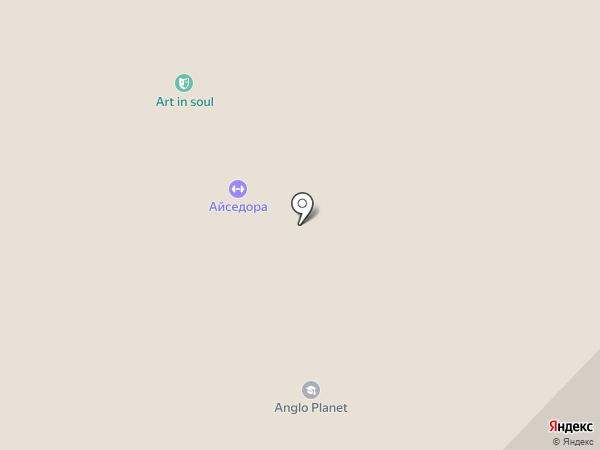 Реутовский молодежный культурно-досуговый центр на карте Реутова
