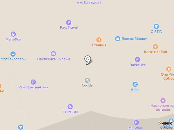 Точка Любви на карте Реутова