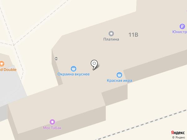 МегаФон на карте Реутова